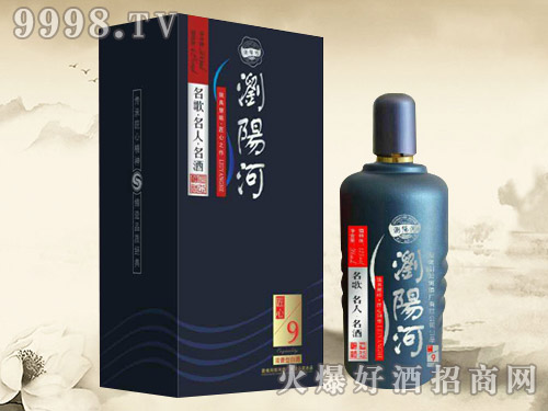 浏阳河酒匠心9
