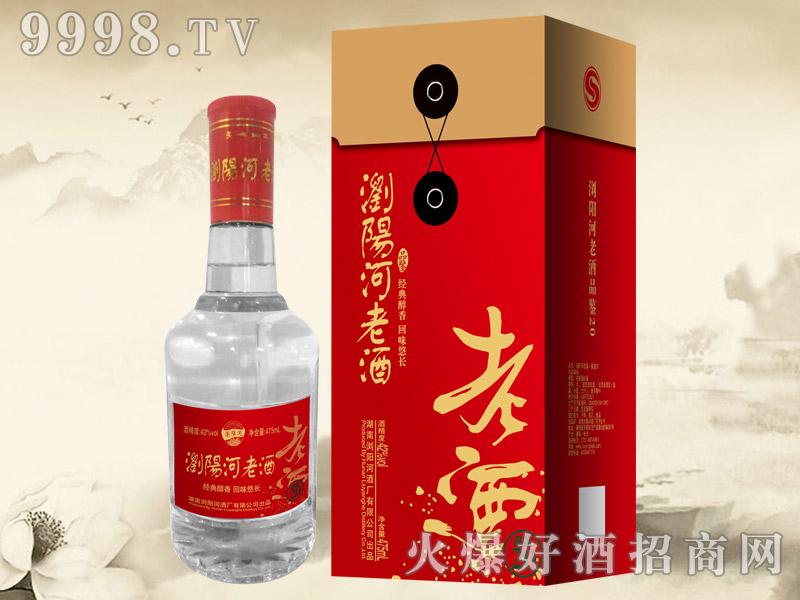 浏阳河老酒品鉴20