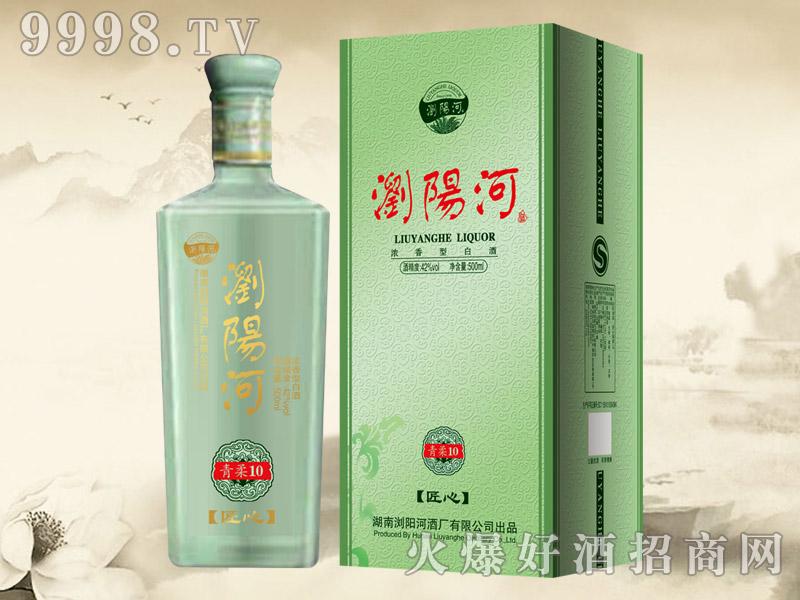 浏阳河酒匠心青柔10