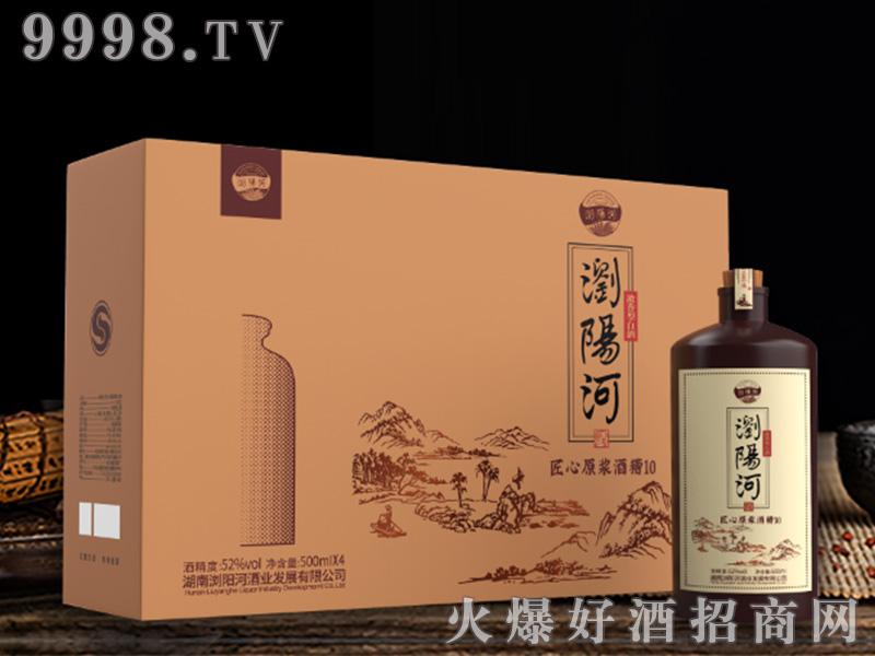 浏阳河酒匠心原浆酒糟10浓香型白酒【52°500ml】