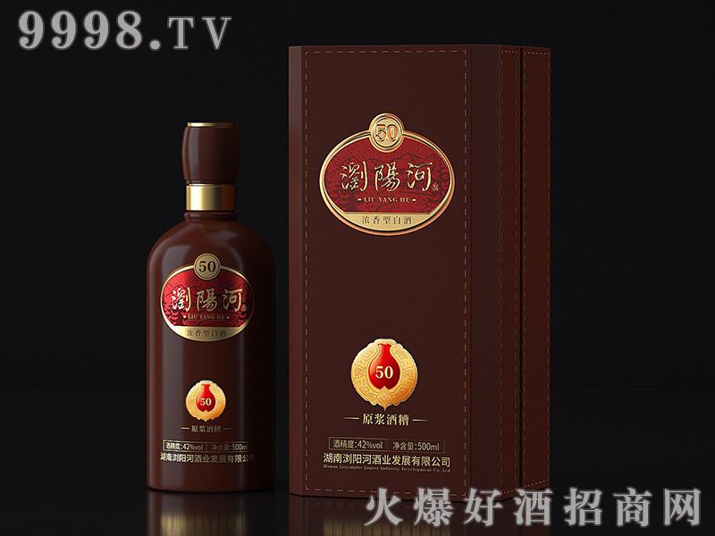 浏阳河酒匠心酒糟50浓香型白酒【42°500ml】