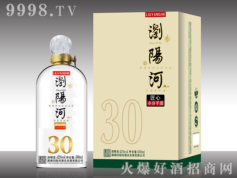 浏阳河匠心小分子酒30浓香白酒42°500ml