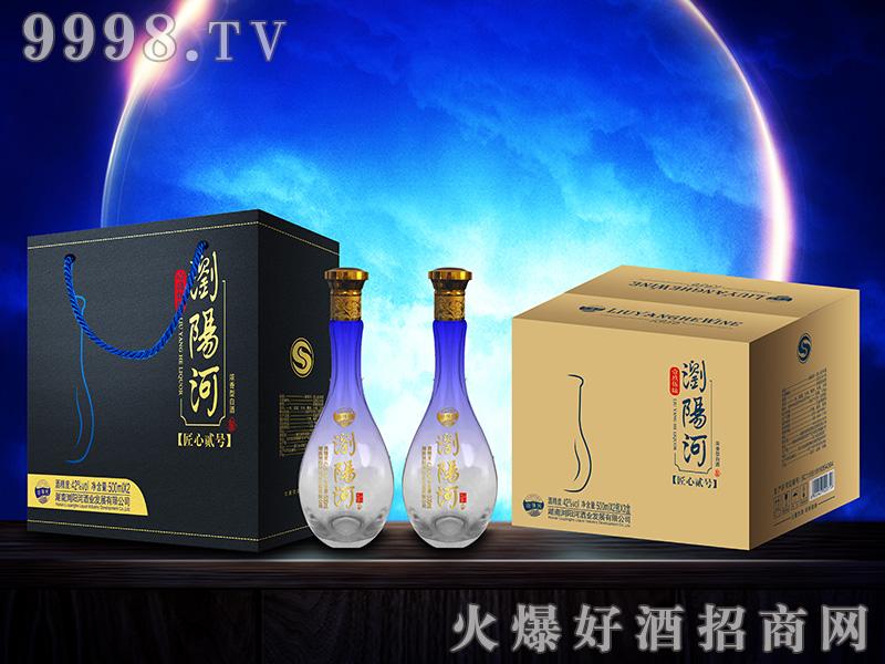 浏阳河酒匠心贰号浓香白酒42°500ml